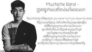 ប្រុុសម្នាក់នេះសំខាន់នៅពេលណា Bros Mneak Nis Somkhan Nov Pel Na Offical Audio Lyrics