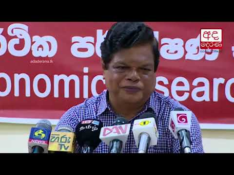 bandula alleges inte|eng