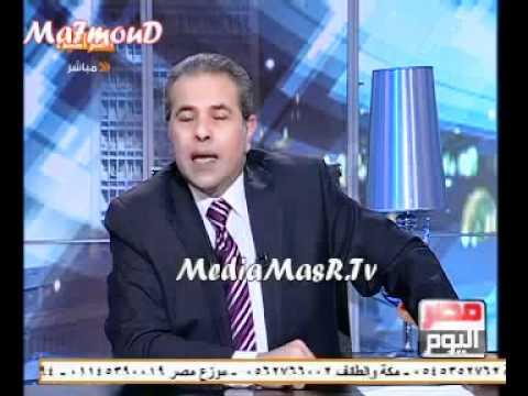 الشيخ توفيق عكاشة يرتل القرآن وسط ضحكات المصورين   YouTube