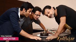 Tollywood Reporter | Zulfiqar | Ankush | Rahul | Srijit Mukherji | 2016