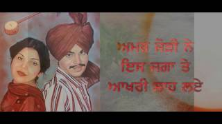 Latest Punjabi Song 2017 || Chamkila || Jasvir Mahi || ਚਮਕੀਲਾ || New Punjabi Song || Balle Balle