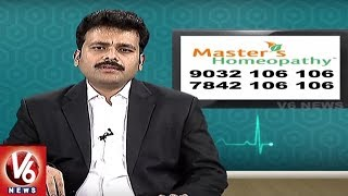 Infertility Problems | Reasons And Treatment | Master's Homeopathy | Good Health