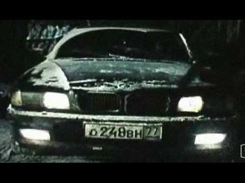 Leningrad - Mobilnik