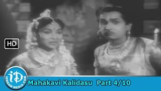 Mahakavi Kalidasu Movie Part 4/10 - ANR, SVR, Rajasulochana