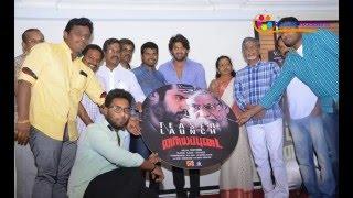 Kalaippuli Thanu in Trouble-Naiyyappudai Trailer Scenes