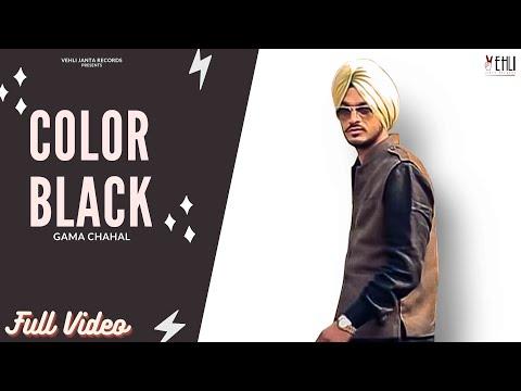 Color Black (Full Video )   Gama Chahal   Latest Punjabi Songs 2014   Vehli Janta Records
