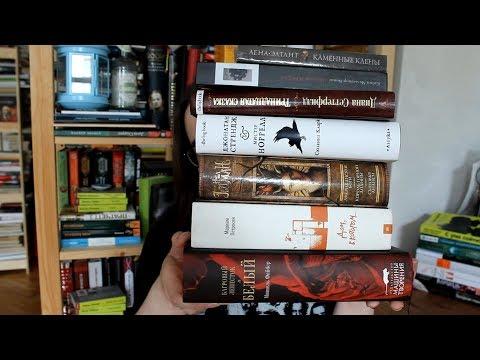 Вызов принят! | 7 книг, чтобы прочитать их до конца года