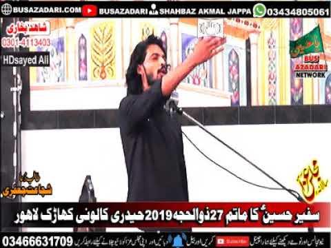Zakir Kamran Abbas BA Majlis Aza 29 August 27 Zilhaja 2019 Kharak Stop Lahore