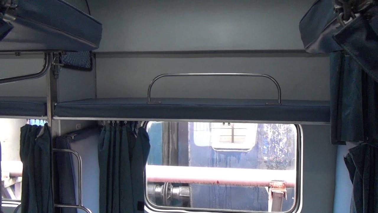 Third Ac  3a  In India - Coach Interiors