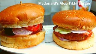 Mcdonalds Burger Tikki Recipe | वेज आलू टिक्की बर्गर | Indian Style Veg Tikki Burger in Hindi