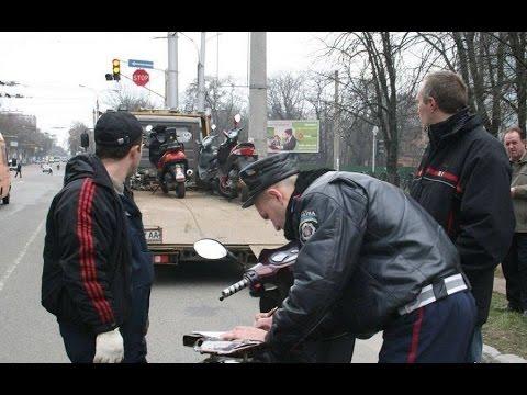 Нужна ли регистрация мопедов в Украине?