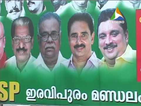 RSP Layanam, Morning News, 10.06.2014, Jaihind TV thumbnail