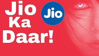 Stop Using Jio Sim Immediately!!! Otherwise...