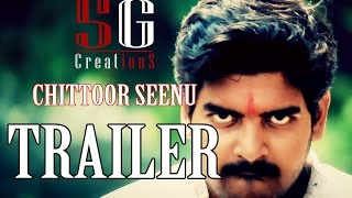 Chittoor Seenu Official Trailer | 2015 Telugu comedy short film  | ultimate non-stop comedy | HD