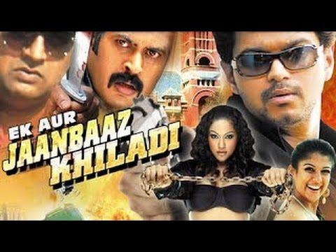 Ek Aur Jaanbaz Khiladi Full Movie Part 4 video