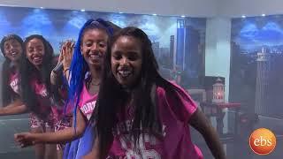 እፀገነት ሀ/ማርያም( ማሂላንዶ) ሙዚቃዋን በእሁድን በኢቢኤስ/Sunday With EBS Etsegenet Hailemariam Live Performance