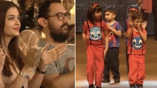Aaradhya Bachchan, Azad Rao Khan DANCE TOGETHER at annual day function | Video