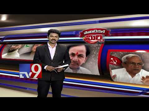 Political Mirchi : Masala News From Telugu States - 31-07-2018 - TV9