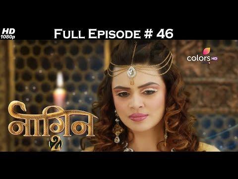 Naagin 2 (Bengali) - 19th June 2017 - নাগিন ২ - Full Episode thumbnail