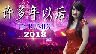 Download Lagu Dj House Music Paling Enak ~ Xu Duo Nian Yi Hou (Remix Karaoke Version) Gratis STAFABAND