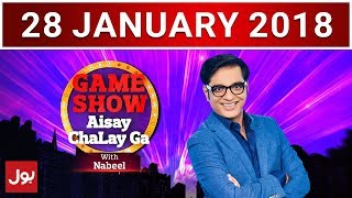 Game Show Aisay Chalay Ga | 28th January 2018 | Full Episode | BOL News
