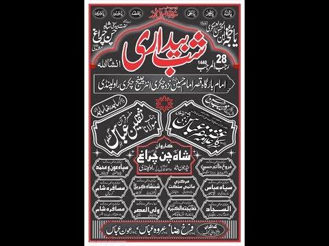 Live Majlis 28 Rajab chakrie Rawalpindi 2019