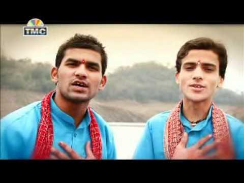 bhagtan ghar a jogiya new songs baba balak nath ji by -ashok...