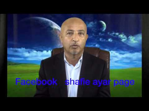 183-New Afghan President Shafie Ayar