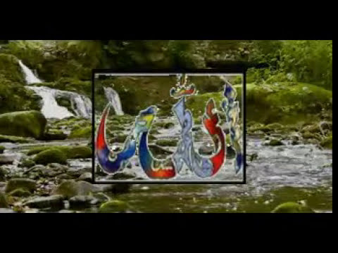 New Hamd 2011 - Best Urdu Naat 2011 video