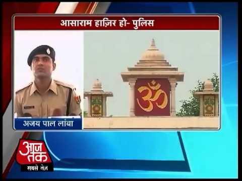Jodhpur police summons Asaram sent