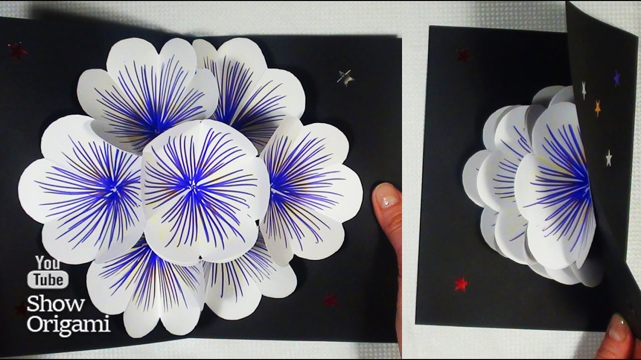 Объемная открытка с цветочками 92