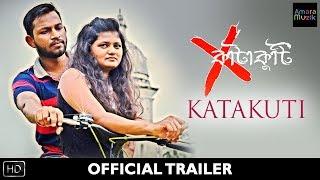 Katakuti | Official Trailer | Santadip Mitra | Ditidipan | Debjani | Pratim | Bengali Shortfilm 2017