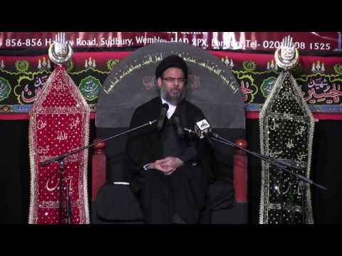 11th Moharram | Ayatullah Sayed Aqeel Algharavi | Muharram 1438/2016