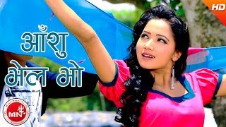 download lagu New Nepali Lok Geet  Aanshu Bhel Bho - gratis