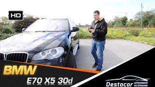 Oсмoтр, BMW X5 30d 2011 гoд, 70 000км