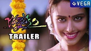download lagu Jagannatakam Movie Latest Trailer ::  Sridhar :: Latest gratis