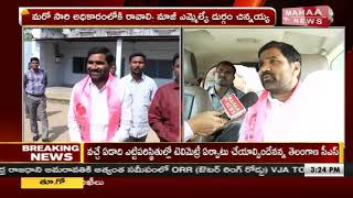 TRS Will Get 100 Seats In Elections Says Belampalli Ex MLA Durgam Chinnaiah