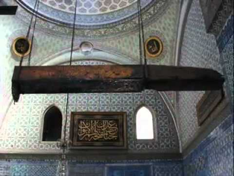 Inside Of Khana Kaaba..mp4 video