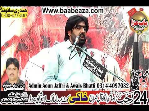 Zakir Rizwan Haider Qayamat (Mussaib) Majlis 24 Rajab Khaki (www.baabeaza.com)