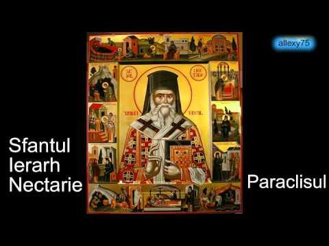 Paraclisul Sfantului Ierarh Nectarie Taumaturgul