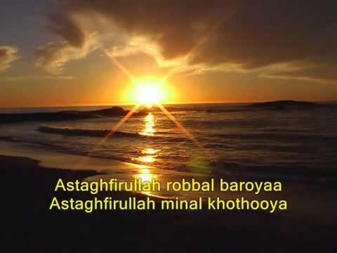 Astaghfirullah Hadad Alwi   YouTube