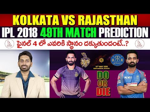 Kolkata Knight Riders vs Rajasthan Royals, 49th Match Prediction | Eagle Media Works