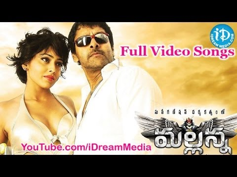 Mallanna Movie Songs | Mallanna Telugu Movie Songs | Vikram | Shriya | Brahmanandam video
