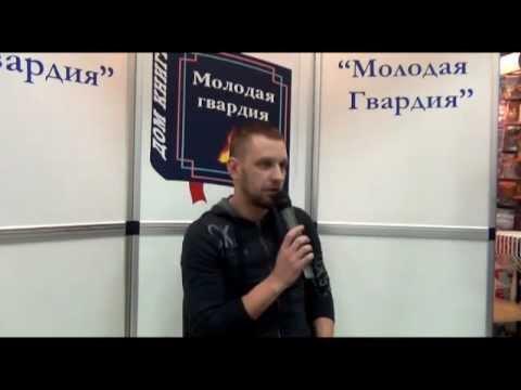 Мастер-класс в Молодой гвардии с Артемом Князевым 13.12.12 yoffy.ru