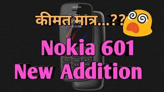 Nokia 601 Launched in 2018 | Nokia best feature phone | Nokia best basic mobile | Nokia 601 features