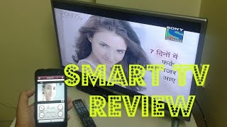 How To Control your Smart TV using Mobile phone LG 32LB5820