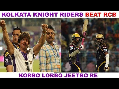 IPL 2018 : Kolkata Knight Riders Beat RCB By 4 Wickets : TUS