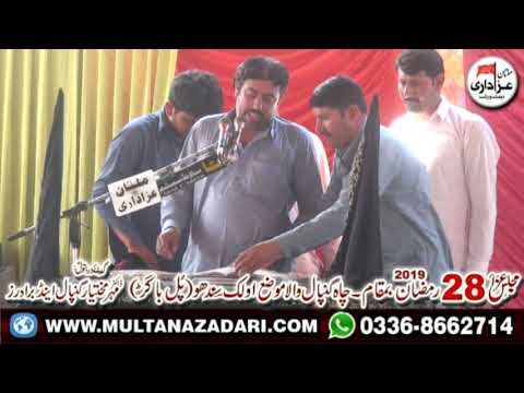 Zakir Ghulam Shabbir Ganpal I Majlis 28 Ramzan 2019 I Qasiday And Masiab I