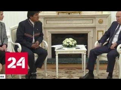 Владимир Путин встретился с главами государств, прилетевшими на Чемпионат мира - Россия 24