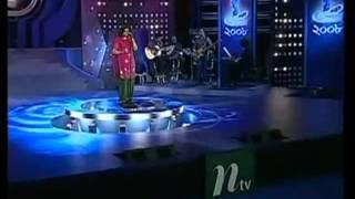 Radha Romon Dutta-Amar Bondu Doyamoy